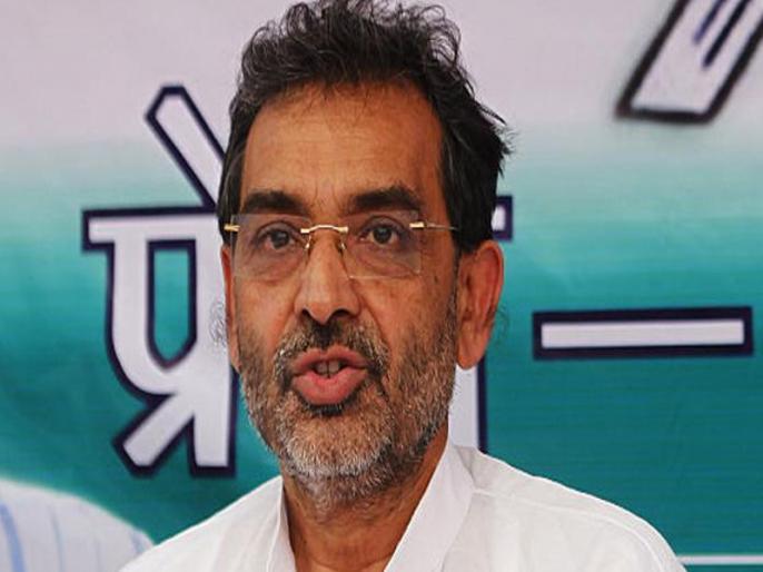 Party's Strength Has Increased, Want More Than 3 Seats says Upendra Kushwaha | NDA से नाराज कुशवाहा ने कहा-बिहार में रालोसपा हुई मजबूत, तीन सीटों से ज्यादा की जरूरत