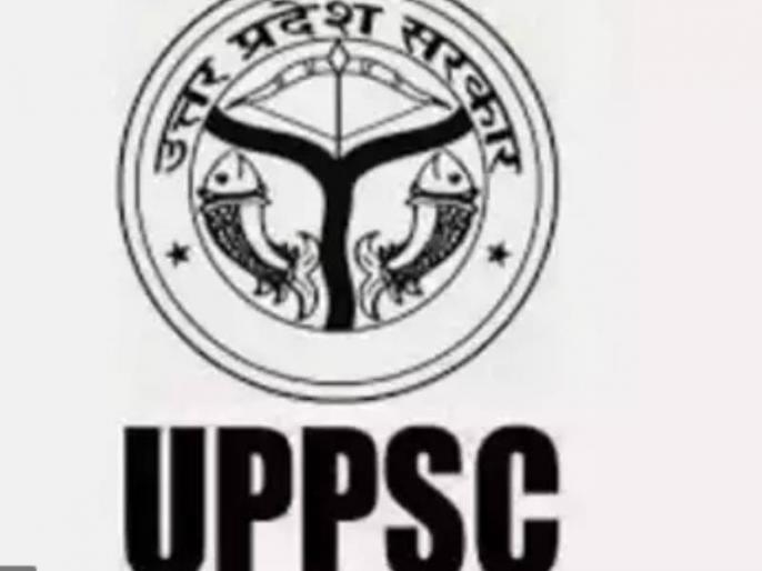 uppsc pcs recruitment 2020 online applicationa and registration last date | UP PCS-2020 के लिए आवेदन की आखिरी तारीख इसी हफ्ते, बस तीन दिन बाकी, ऐसे करें अप्लाई
