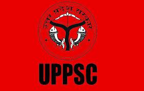 UPPSC Result 2017: PCS 2017 Mains result released, interview will start from this date | UPPSC Result 2017: जारी हुआ PCS 2017 मेंस का परिणाम, इस तारीख से शुरू होगा इंटरव्यू