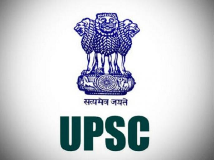 UPSC Prelims Result 2019 announced, here is how to check | UPSC Prelims Result 2019: यूपीएससी प्री एग्जाम का रिजल्ट घोषित, ऐसे करें चेक