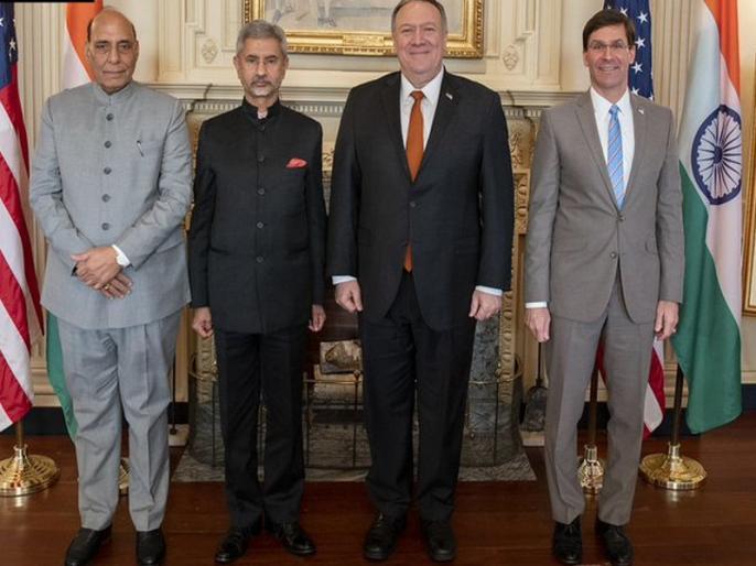 US Secretary of State Michael Pompeo to arrive in India today | Top News: अमेरिकी विदेश मंत्री आज भारत पहुंचेंगे, दोनों देशों के बीच होगी टू प्लस टू वार्ता