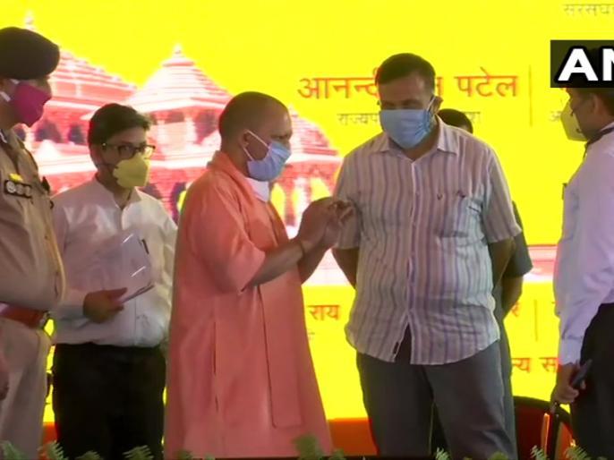 Uttar Pradesh Chief Minister Yogi Adityanath visits Ayodhya historical moment Aarti in Hanumangarhi temple | अयोध्या पहुंचेसीएम आदित्यनाथ,ऐतिहासिक क्षण बताया,तैयारियों का लिया जायजा,हनुमानगढ़ी मंदिर में की आरती