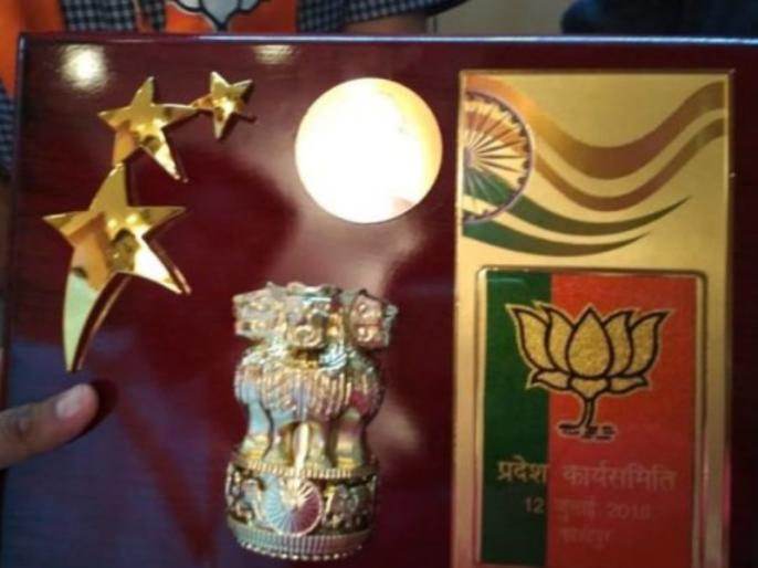 uttarakhand mementos with ashok chakra emblems on them distributed at bjp executive meet in kashipur party | बांटे गए अशोक चक्र वाले स्मृति चिन्ह पर दिखी बीजेपी की झलक, बवाल बढ़ने पर दी सफाई