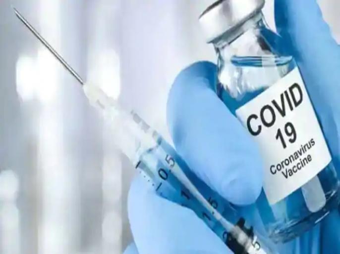 Central government more than 21000 people infected taking first dose of covid vaccines 5500 seconddose | केंद्र सरकार ने कहा-कोविड टीकों की पहली खुराक लेने के बाद 21000 से अधिक लोगसंक्रमित, जानें मामला