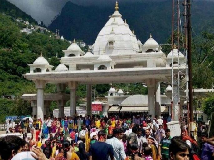 Kashmir PunjabTerrorists coming people Jammu world famous pilgrimage center Vaishno Devi alert | कश्मीर औरपंजाब के रास्ते आ रहे आतंकी,जम्मू के लोगों की चिंता,विश्व प्रसिद्ध तीर्थस्थान वैष्णो देवी सहित कई जगह अलर्ट