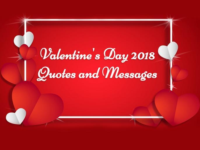 Valentine's Day 2018: best quotes messages facebook whatsapp status | Valentine's Day 2018: इन Quotes और Messages को शेयर कर करें अपने पार्टनर को 'वैलेंटाइन डे विश'
