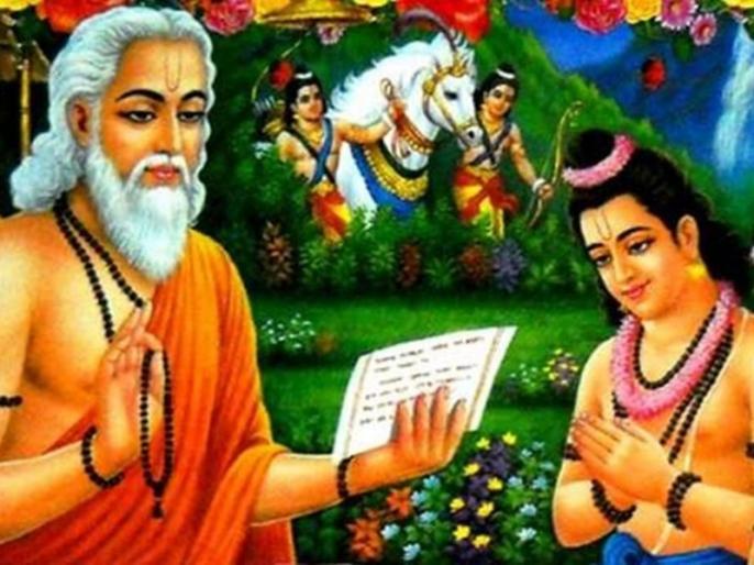 Maharishi Valmiki Jayanti valmiki jayanti kab hai Valmiki Jayanti bhajan kavita quotes history biography in hindi | वाल्मीकि जयंती 2019: कल है रामायण रचयिता महर्षि वाल्मीकि की जयंती, पढ़िए कैसे डकैती छोड़ राम की भक्ति में हुए लीन