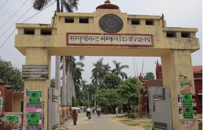 pm narendra modiparliamentary constituency Varanasiabvp defeatedNSUI's victory in Sampurnanand Sanskrit University | पीएममोदी के संसदीय क्षेत्र वाराणसी मेंएबीवीपी का पत्ता साफ,सम्पूर्णानन्द संस्कृत विवि के छात्रसंघ चुनाव में एनएसयूआई की जीत