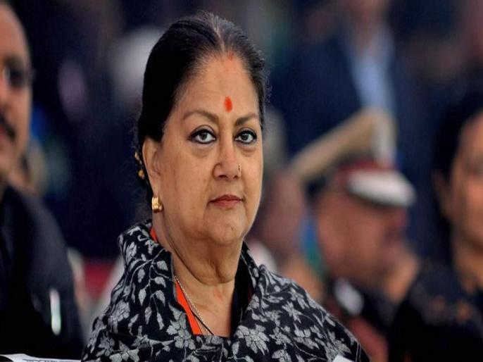 Rajasthan's final political result depends on Former CM Vasundhara Raje?   राजस्थान का अंतिम सियासी परिणाम वसुंधरा राजे पर निर्भर?