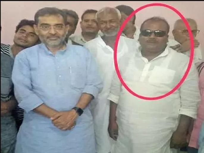 samastipur rlsp leader ved parkash accused unnatural sex with minor in bihar | RLSP के प्रदेश महासचिव पर विदेशिया डांस प्रोग्राम में लड़की की भूमिका निभा रहे नाबालिग से कुकर्म का आरोप, नेता हुये फरार