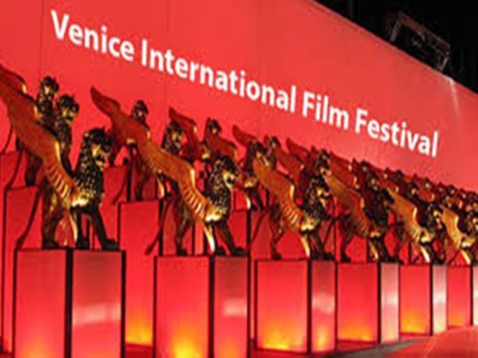 Venice film festival will be held on schedule despite Corona virus | फैंस के लिए खुशखबरी, कोरोना वायरस के बावजूद तय समय पर ही होगा वेनिस फिल्मोत्सव