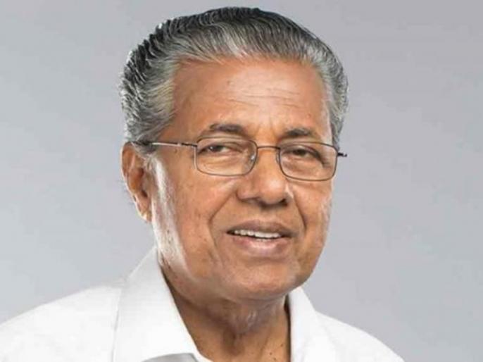 Changes in all examination of Kerala Public Service Commission, question papers will come in Malayalam except English | केरल लोक सेवा आयोग के सभी परीक्षाओं में बदलाव, अंग्रेजी के अलावा मलयालम में भी आएंगे प्रश्न पत्र