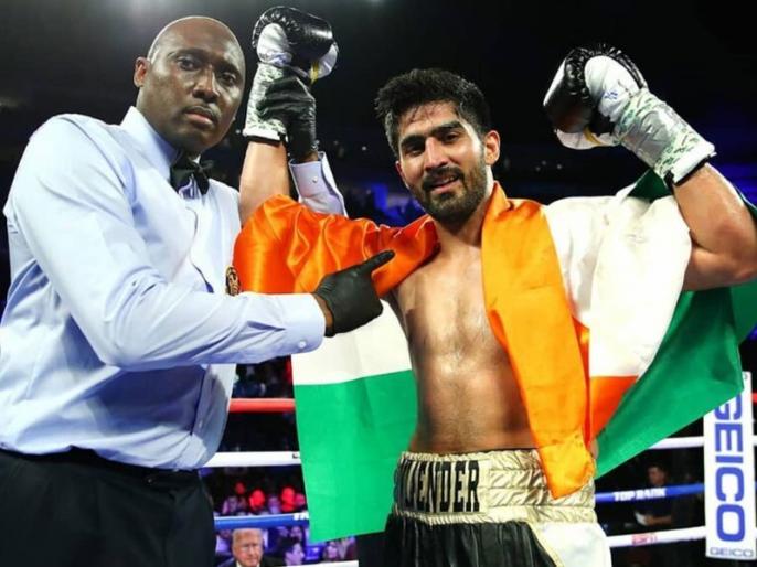 Vijender Singh Beats Mike Snider To wins 11th consecutive pro bout | विजेंदर सिंह ने प्रो बॉक्सिंग में दर्ज की लगातार 11वीं जीत, अमेरिकी बॉक्सर को धोया
