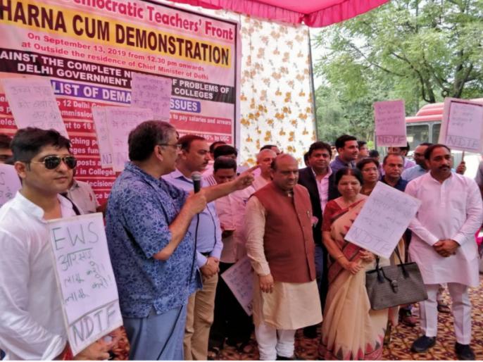 Delhi colleges Funds cut, National Democratic Front protest outside CM and kejriwal rv residence | दिल्लीः कॉलेजों में फंड की कटौती को लेकर CM आवास पर प्रदर्शन, BJP नेता विजेंद्र गुप्ता ने कहा- कॉलेज खोलने में असफल रही केजरीवाल सरकार