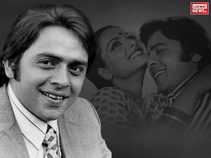 Bollywood actor vinod mehra birthday special interesting life facts | बर्थडे स्पेशल: जब रेखा से गुपचुप शादी कर घर पहुंचे थे विनोद मेहरा तो मां ने किया था कुछ ऐसा, जानें कुछ दिलचस्प बातें