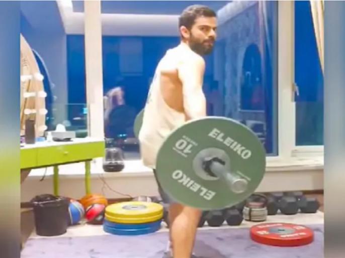 Virat Kohli Shares Video of Doing His Favourite Exercise | विराट कोहली ने शेयर किया अपने पसंदीदा एक्सरसाइज का वीडियो, कहा, 'इसे रोज करना करूंगा पसंद'