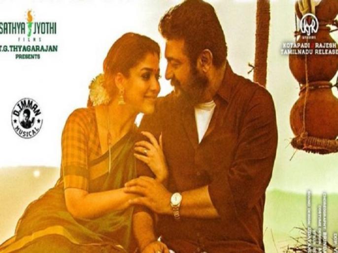 Viswasam movie full hd download tamilrockers, Ajith Viswasam filmywap Movie Download 720p HD in future to watch offline and online | Viswasam: आज रिलीज हो रही है साऊथ सुपरस्टार अजीत की बहुप्रतीक्षित फिल्म विश्वासम, इस मूवी को ऐसे देख सकते हैं ऑफलाइन
