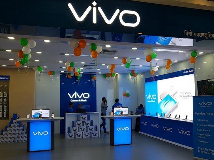 Vivo will add more than 250 stores to its retail network this year | Vivo इस साल अपने खुदरा नेटवर्क में 250 से अधिक स्टोर जोड़ेगी, महाराष्ट्र के ठाणे में एक नया एक्सक्लूसिव स्टोर खोला