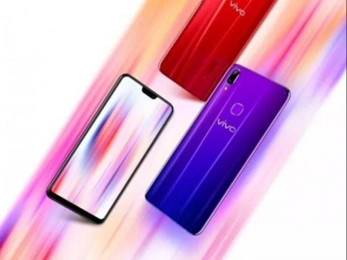 India China boycott Chinese products50 million smartphones sold July-September76 percent share | भारत-चीन में तनाव,सोशल मीडिया पर बायकॉट,जुलाई-सितंबर में बिके पांच करोड़ स्मार्टफोन, चीनी कंपनियों की 76 प्रतिशत हिस्सेदारी, देखिए सूची