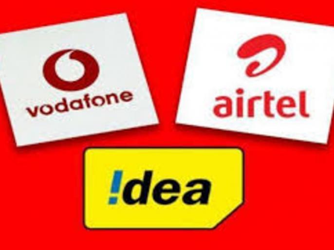 Airtel, Voda-Idea to pay AGR dues after Supreme Court hearing, Jio to pay Rs 177 cr say sources | एयरटेल, वोडाफोन-आइडिया नहीं करेंगी AGR के बकाया का भुगतान, सुप्रीम कोर्ट की सुनवाई का इंतजार