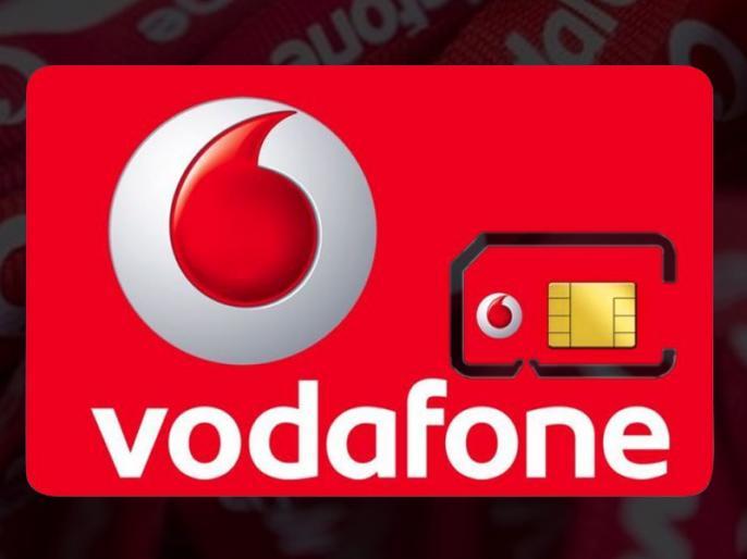 trai give time till 8 september to vodafone and idea to give feedback on notice | TRAI ने प्रायरिटी प्लान पर नोटिस का जवाब देने को वोडाफोन व आइडिया को 8 सितंबर तक का दिया समय