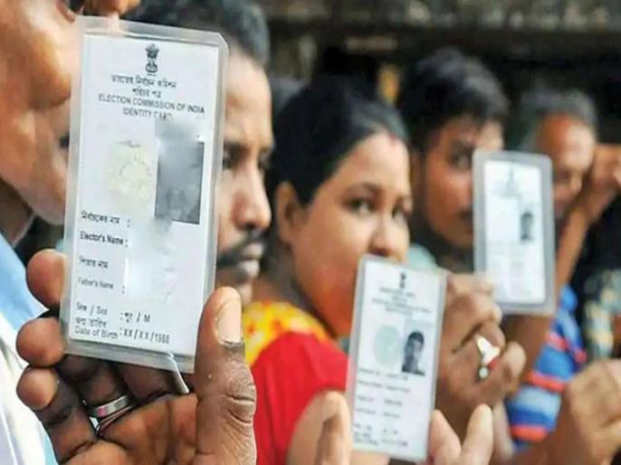 Voter ID cards to go digital on Monday How to download All you need to know | काम की खबर: अब मोबाइल में डाउनलोड कर सकेंगे वोटर कार्ड, बेहद आसान है प्रक्रिया, यहां जानें पूरी डिटेल्स