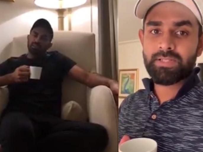 Wahab Riaz, Lahiru Thirimanne share videos on social media having tea; users say they mocking India | PAK vs SL: वहाब रियाज, लाहिरू थिरिमाने ने सोशल मीडिया में शेयर किया चाय पीते हुए वीडियो, भारतीय फैंस भड़के!