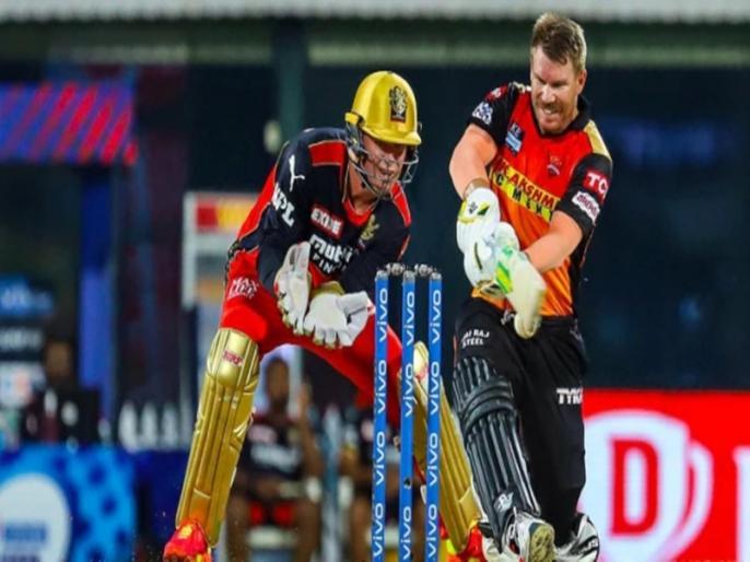 IPL 2021 Sunrisers Hyderabad team lost the winning match david warner not happy | IPL 2021: जीती हुई बाजी हारने के बाद कप्तान डेविड वॉर्नर का बड़ा बयान, बताया मैच में कहां हुई चूक