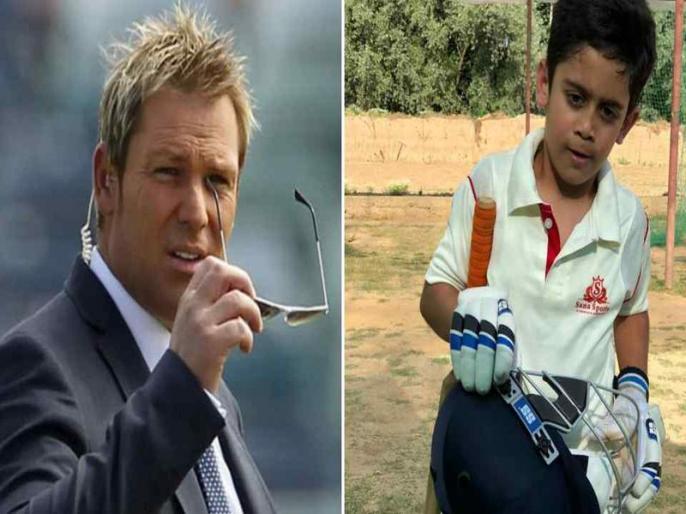 shane warne applauses 7 years old kashmiri spin bowler ahmad after watching his videos | कश्मीर के 7 साल के स्पिनर ने इंटरनेट पर मचाई धूम, शेन वॉर्न ने बताया- 'बॉल ऑफ द सेंचुरी', देखिए वीडियो