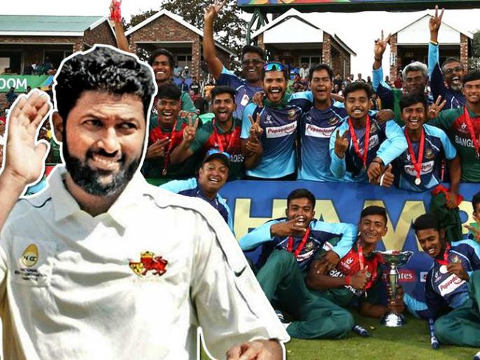 ICC U19 World Cup: How Wasim Jaffer played a crucial role in Bangladesh U19 World cup win   U-19 वर्ल्ड कप: बांग्लादेश की खिताबी जीत में इस स्टार भारतीय बल्लेबाज ने निभाई अहम भूमिका, जानिए कैसे