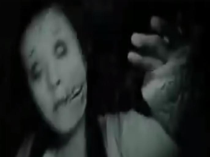 Ghost caught on Camera on Road in China, Video goes viral | जब अचानक गाड़ी के सामने आ गया 'भूत', VIDEO कर सकता है आपको परेशान