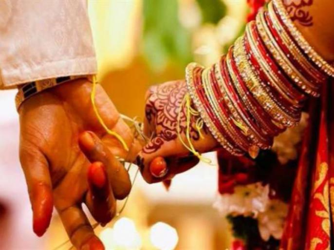 Recent research says that men are more happy in their married life if his wife is beautiful and attractive | पति की खुशी क्या है? रिसर्च ने कहा- सुंदर बीवी !