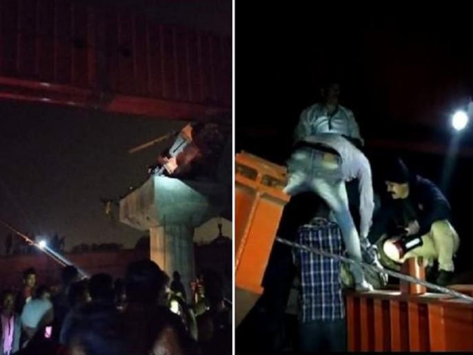 West Bengal: Two dead and seven injured after a portion of an under-construction bridge collapsed | पश्चिम बंगाल: मालदा में निर्माणाधीन पुल का गर्डर ढहने से दो लोगों की मौत, सात जख्मी