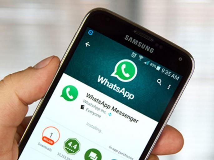 WhatsApp Android Beta gets New Feature Ignore archived chats, Know How it works | WhatsApp पर आया 'इग्नोर आर्काइव चैट्स' फीचर, करेगा इस तरह काम