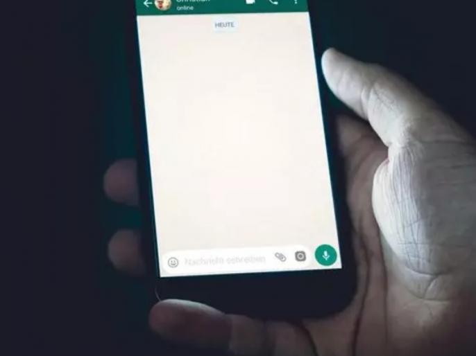 WhatsApp scammers are now stealing verification codes by posing as WhatsApp technical team | व्हाट्सएप पर चल रहा है बहुत बड़ा स्कैम, खुद को बता रहा है टेक्निकल टीम का हिस्सा