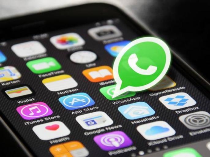WhatsApp Dark Mode: How to activate WhatsApp Dark Mode feature on Android and iOS device | WhatsApp Dark Mode:एंड्रॉयड और आईओएस यूजर्स इन स्टेप्स से एक्टिवेट करें व्हाट्सएप पर डार्क मोड फीचर