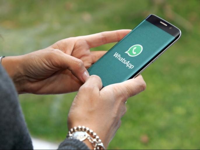 WhatsApp new features face id and finger print sensor for iPhone users, here's how to update | WhatsApp में अब आपके चेहरे और उंगली से ओपन होगी चैट, इस तरह करें अपडेट