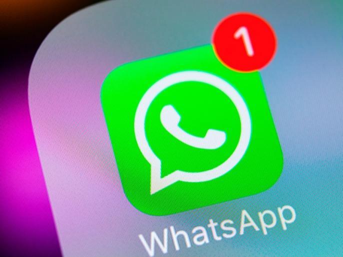 WhatsApp Bug Could Let Someone Else See all Your message | आपकी इस 'गलती' से कोई भी पढ़ सकता है आपका WhatsApp चैट, जानें इससे कैसे बचें