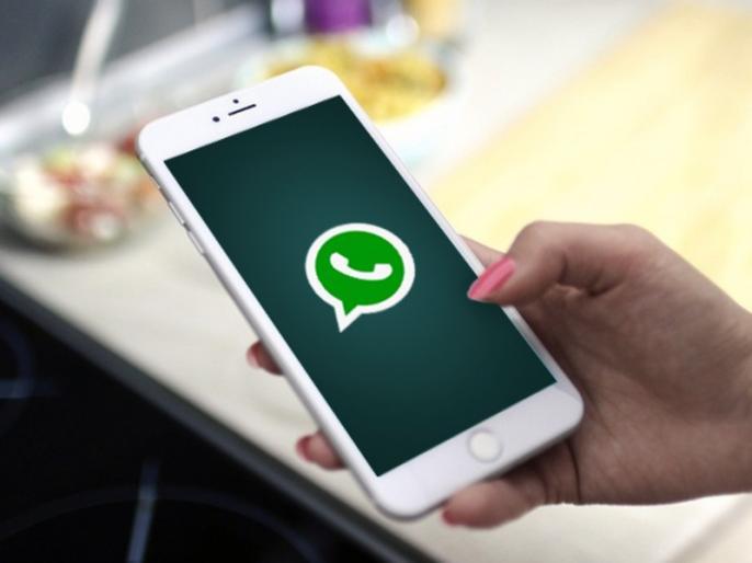How to enable fingerprint unlock feature in WhatsApp beta for Android | अब आपका वॉट्सऐप फिंगरप्रिंट से होगा लॉक-अनलॉक, जानिए इस नए फीचर को एक्टिवेट करने की आसान ट्रिक