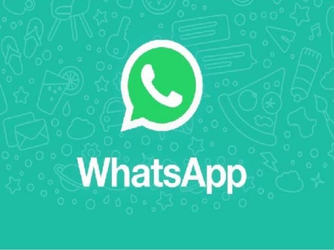 Whatsapp makes new feature shows bigger photos and video now | Whatsapp ने बनाया नया शानदार फीचर , अब फोटोज और वीडियोज को देख सकेंगे बड़े साइज में