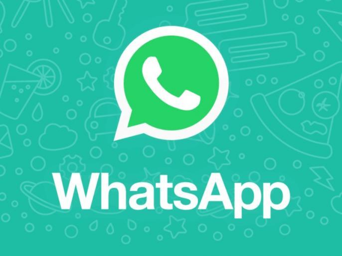 WhatsApp's latest update lets you block contacts from adding you to groups | WhatsApp ने बढ़ाई यूजर्स की पॉवर, इस नये फीचर से अब आप तय करें कि ग्रुप में कौन जोड़ सकता है आपको