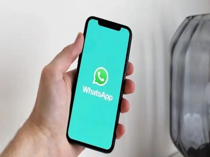 WhatsApp scraps May 15 deadline for accepting privacy policy   वॉट्सऐप यूजर्स के लिए बड़ी खबर, 15 मई तक अपडेट नहीं किया अकाउंट तो...