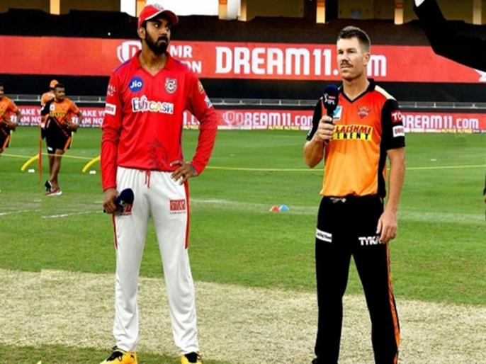 PBKS vs SRH Predicted Playing 11 IPL 2021 Latest toss Updates both team change some player | IPL 2021,PBKS vs SRH : क्रिस गेल और केएल राहुल कर सकते हैं ताबड़तोड़ बल्लेबाजी, दोनों टीमों में हुए ये बड़े बदलाव