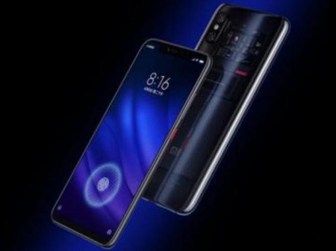 Xiaomi's next smartphone might be coming with 48 Megapixel Camera | Xiaomi जल्द ला रही है 48 मेगापिक्सल कैमरा वाला स्मार्टफोन, Huawei से होगी भिड़ंत