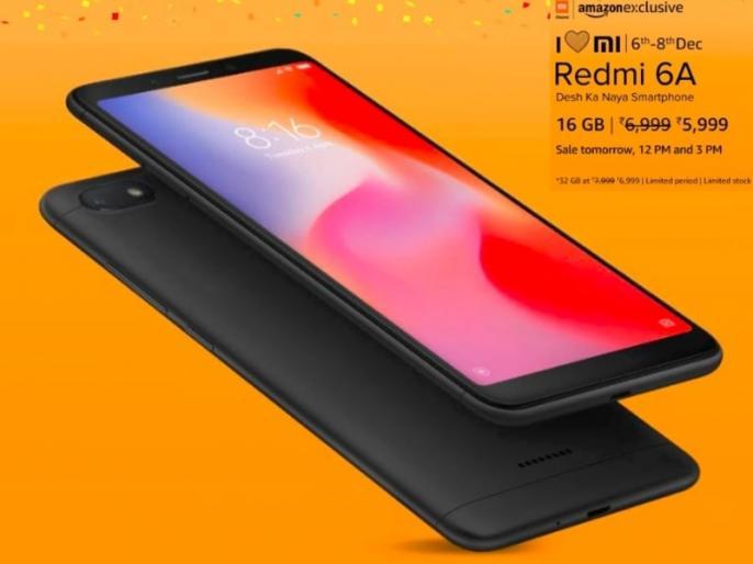 Xiaomi Mi A2, Redmi Y2 smartphone get Huge Discount on I love Mi sale | Xiaomi के I love Mi सेल में स्मार्टफोन्स पर मिल रहा है 3,500 रुपये तक की छूट