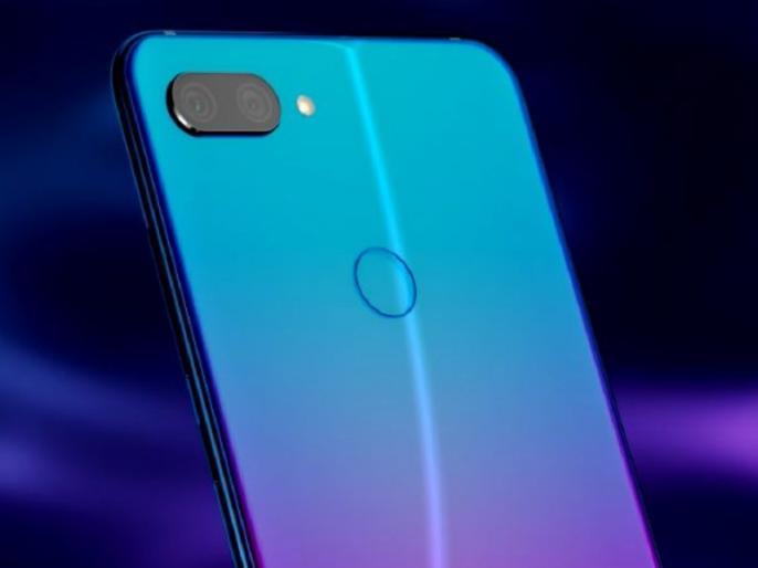 Xiaomi Mi 8 Youth Teaser Show Design Ahead of September 19 Launch | Xiaomi Mi 8 Youth के लॉन्च से पहले जारी हुआ टीजर वीडियो, डिजाइन और फीचर्स का खुलासा