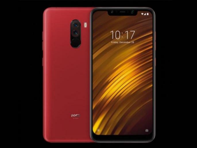 Xiaomi Poco F1 smartphone available offline at Mi stores from today onwards | आज से Mi स्टोर पर आया Xiaomi Poco F1, तीन रंगों में उपलब्ध