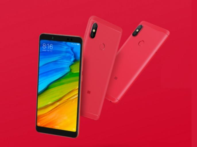 Flipkart Big Shopping Days: Grab Redmi Note 5 Pro just at rupees 5,799, offers and discounts | Flipkart Big Shopping Days: रेडमी नोट 5 प्रो को सिर्फ 5,799 रुपये में खरीदने का मौका