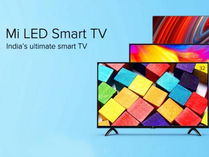 Xiaomi Mi TV 4, Mi TV 4A to go on Flash Sale today on Flipkart and Mi official site at 12 pm | Xiaomi के सस्ते Smart TV खरीदने का आज है मौका, मिल रहा जियोफाई कनेक्शन और कैशबैक ऑफर भी