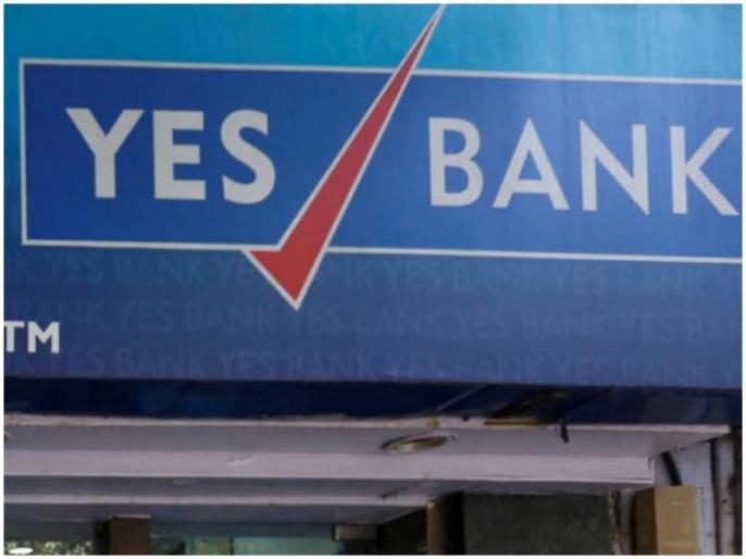 Stability in major stock indices, YES bank broken 13 percent | प्रमुख शेयर सूचकांकों में स्थिरता, यस बैंक 13 प्रतिशत टूटा